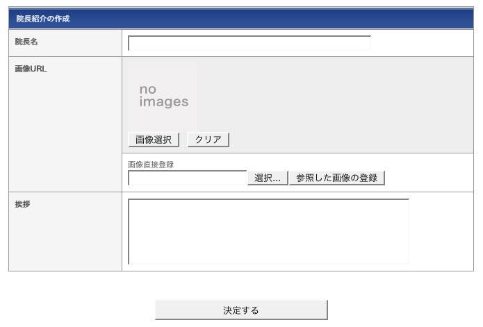 20070607163001.jpg