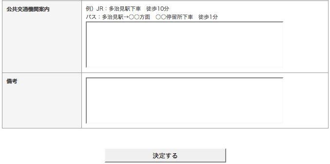 20070618121633.jpg